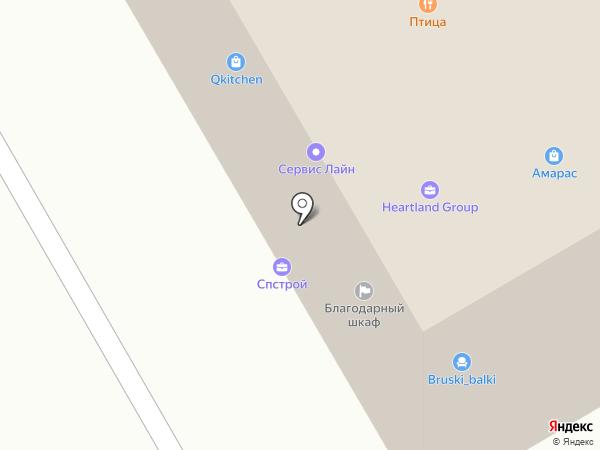 Душевная мадам на карте Отрадного