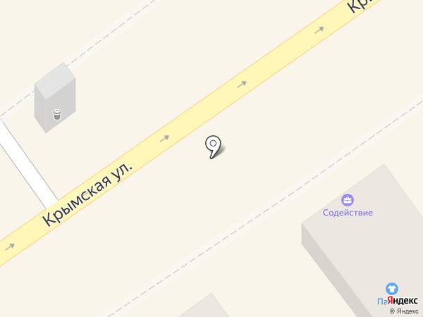 Социальная аптека №10 на карте Анапы