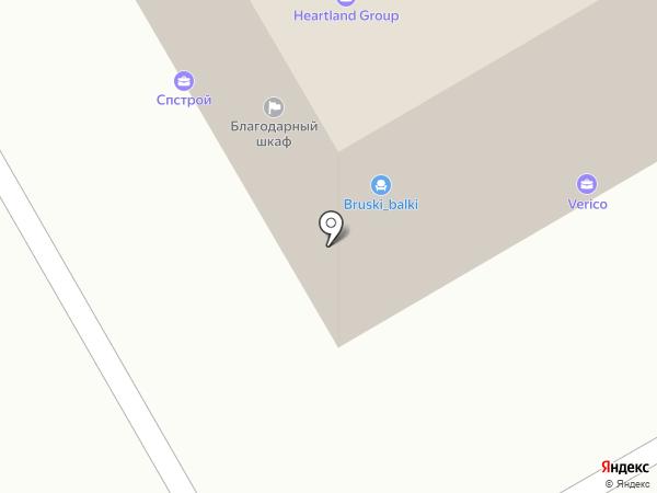 Furazh на карте Отрадного