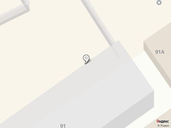 Светик на карте Анапы