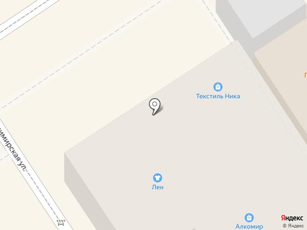 Санкт-Петербургский музей восковых фигур на карте Анапы