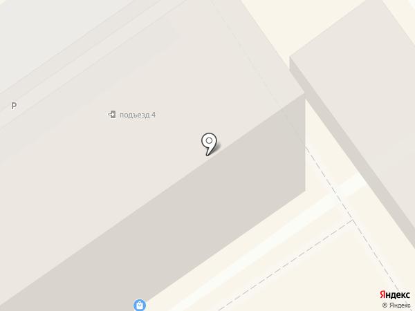 Охотник на карте Анапы