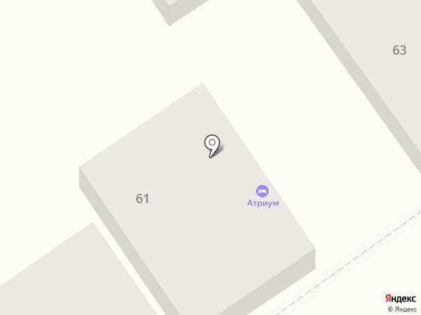 Атриум на карте Анапы