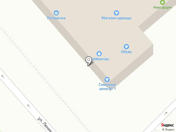 Усовские подвалы на карте Красногорска