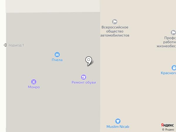 Профсоюз жизнеобеспечения на карте Красногорска