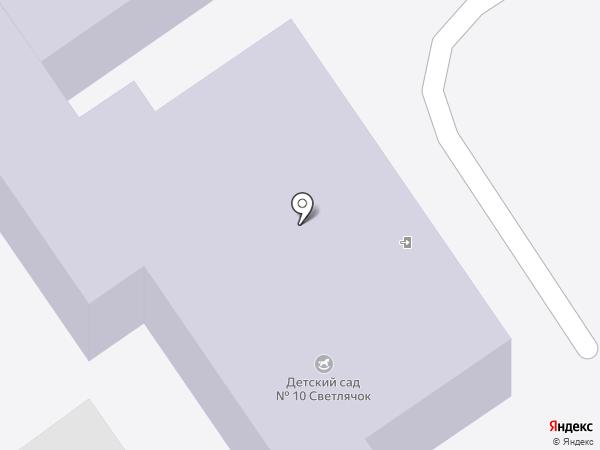 Детский сад №10 на карте Анапы