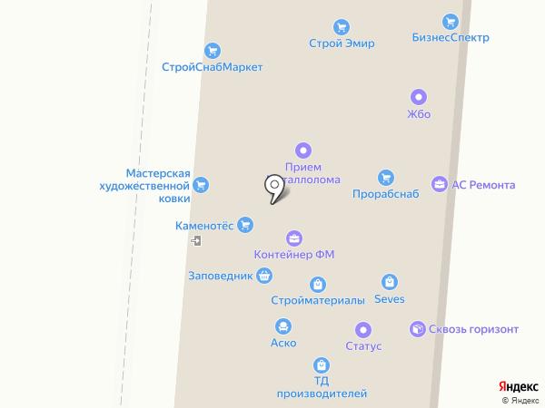 Каскад Фурнитура на карте Красногорска