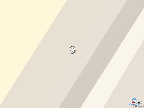 Ваша книга на карте Анапы