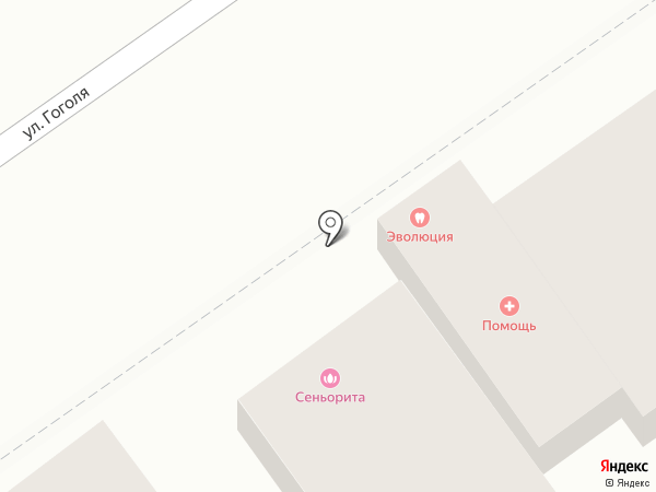 Сеньорита на карте Анапы