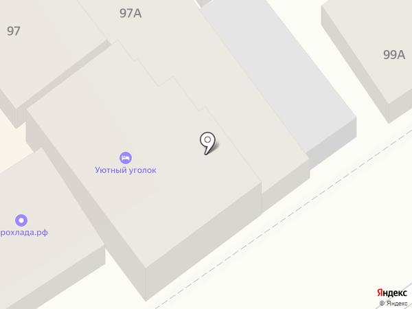 Магазин продуктов на карте Анапы