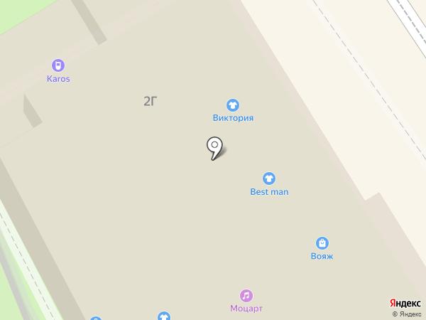 Любо-cafe на карте Анапы