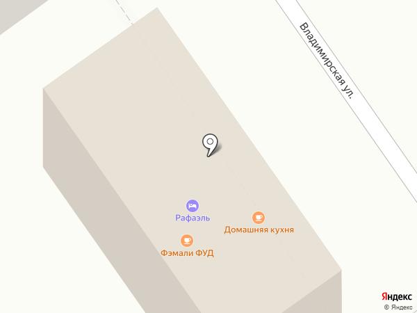 Рафаэль на карте Анапы