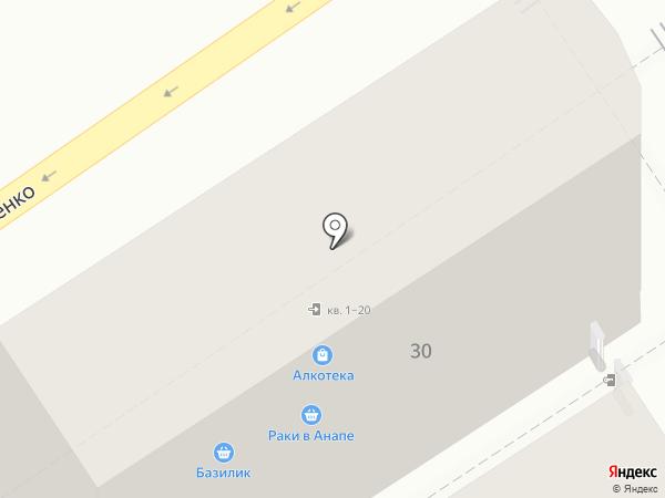 Все для праздника на карте Анапы