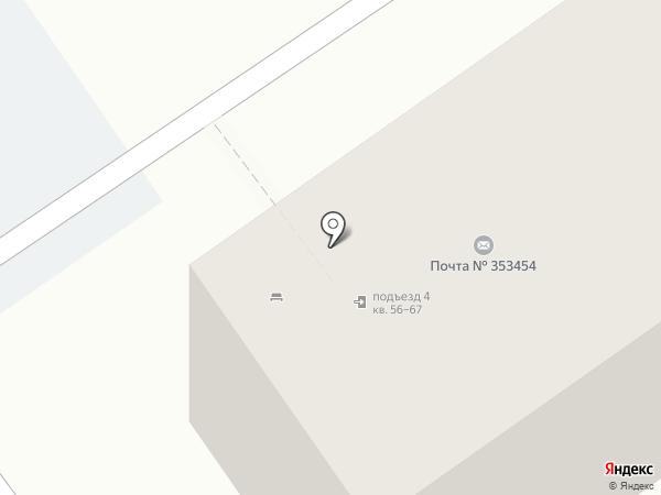 Почтовое отделение №14 на карте Анапы