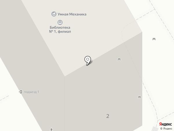 Городская библиотека №1 на карте Красногорска