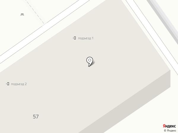 Служба подключения интернета на карте Анапы