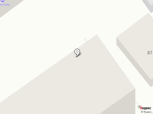 Непоседа на карте Анапы