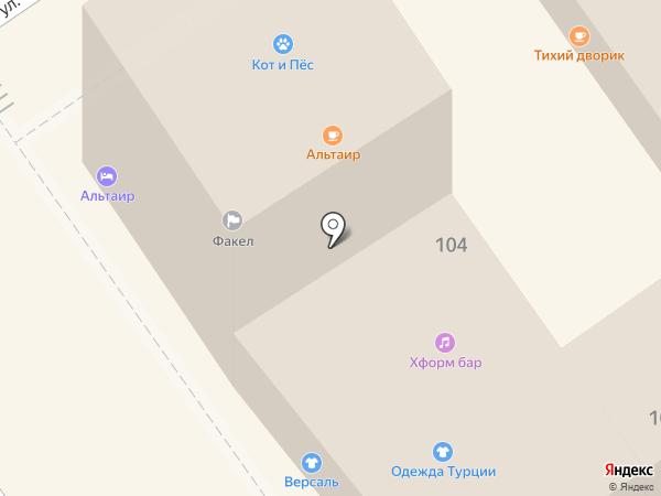 CHILI PEPPERS на карте Анапы