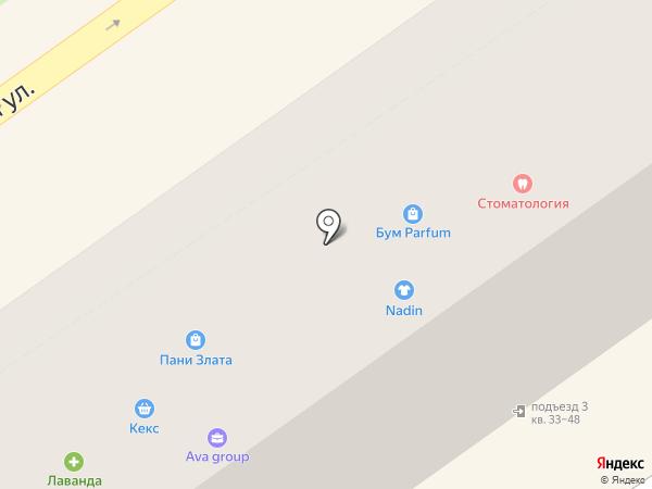 Книголюб на карте Анапы