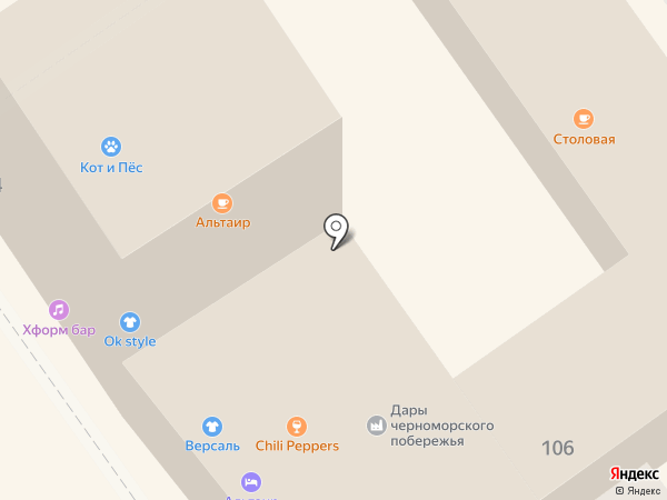 Vipart на карте Анапы
