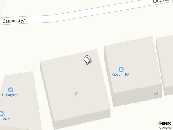Германские окна на карте Анапы