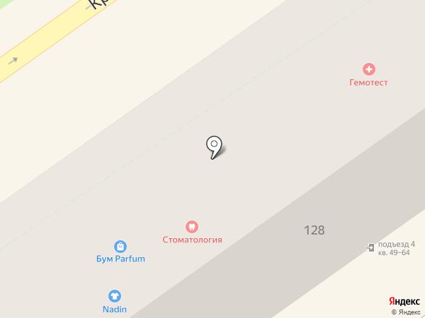 Моя семья на карте Анапы