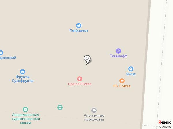 Пятерочка на карте Химок