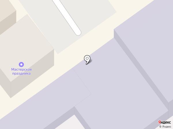 Город на связи! на карте Анапы