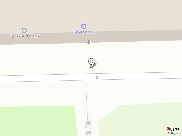 Почта Банк, ПАО на карте Красногорска