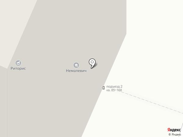 Новая Трехгорка на карте Одинцово