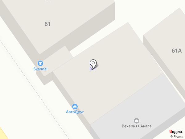 Дизайн на карте Анапы