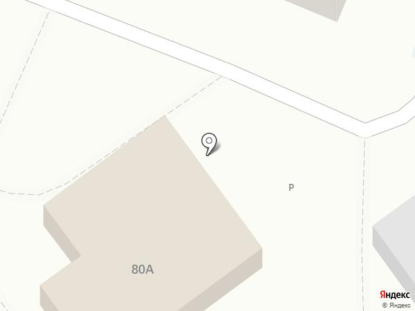 Гурмания на карте Анапы