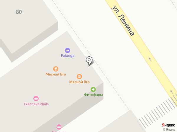Botanic lounge bar на карте Анапы