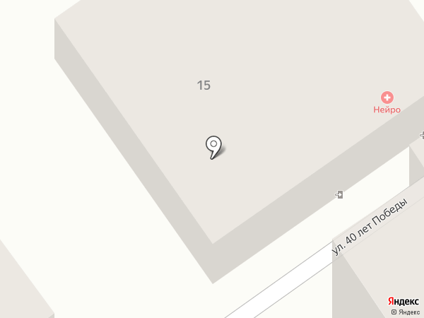 Relax & Spa на карте Анапы