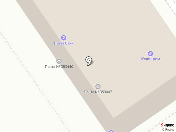 Почтовое отделение №40 на карте Анапы