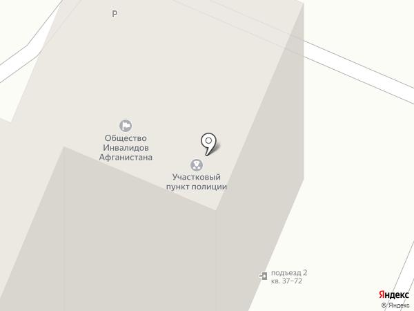 Участковый пункт полиции на карте Анапы
