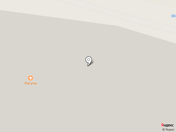 Лагуна на карте Красногорска