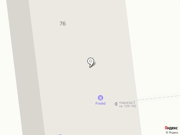 Мини-маркет на карте Одинцово