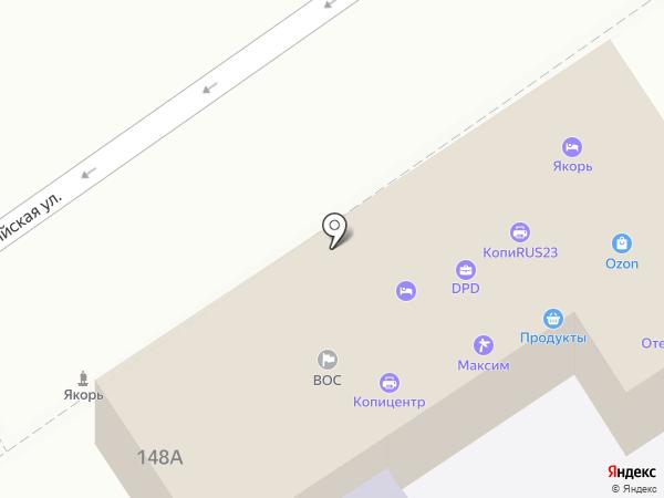 Магнум на карте Анапы