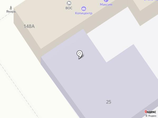 Радио на карте Анапы