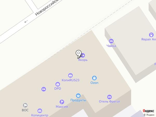 Полиграфическая компания на карте Анапы
