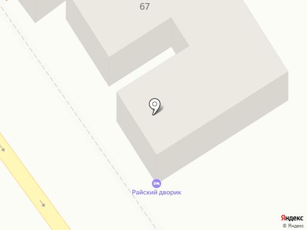 Парикмахерская на карте Анапы