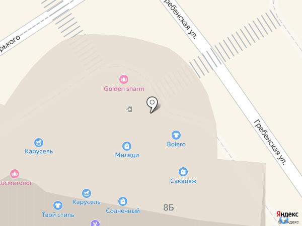 Индиго на карте Анапы