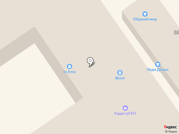 ЭДЕМ на карте Анапы