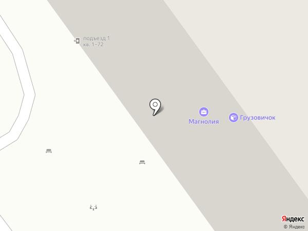 Магнолия на карте Анапы