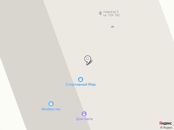 Олива на карте Одинцово