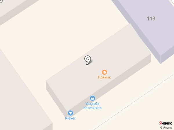Мир шашлыка на карте Анапы