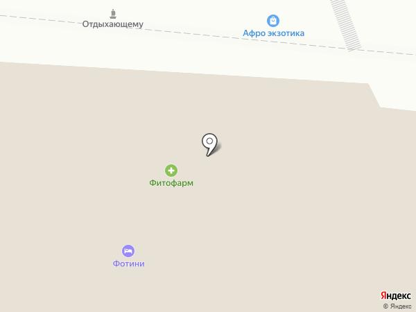 Фотини на карте Анапы