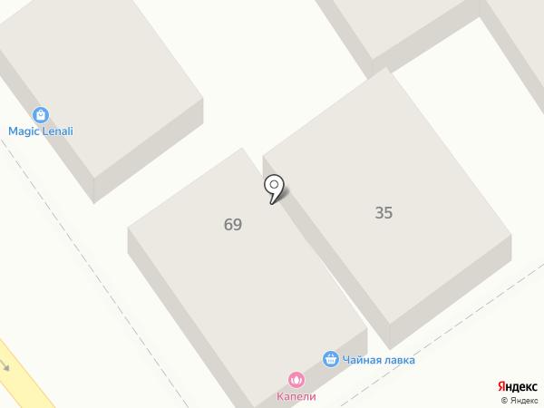 ЛилиАнна на карте Анапы