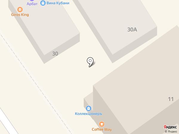 Хангри Вульф на карте Анапы